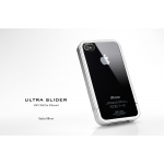SGP iPhone 4 Case Ultra Slider Crystal Series [Satin Silver]